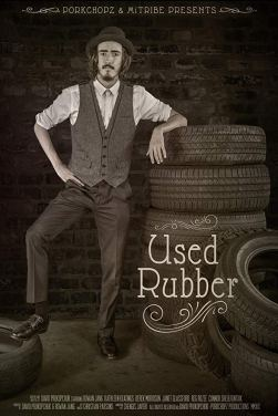 used rubber poster